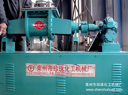 阻燃剂捏合机生产厂家